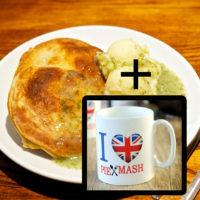 4 pie mash liquor bundle including Goddards pie and mash mug